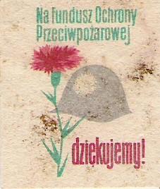 znaczek_fundusz_ochrony_przeciwpozarowej